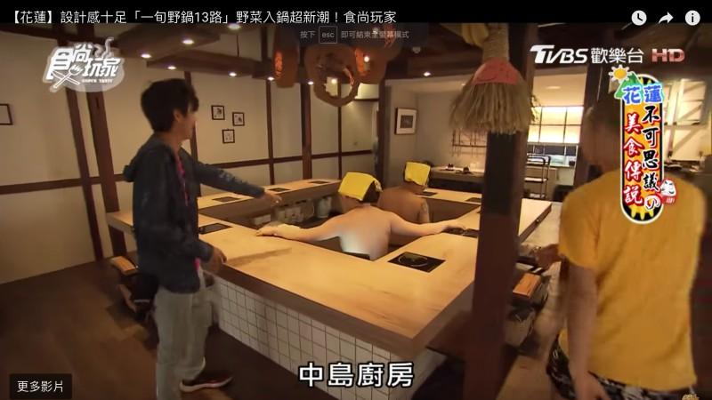 一旬野鍋13路,花蓮火鍋推薦(文青可),詳細價格菜單介紹