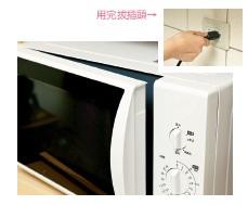 譚敦慈的微波爐7點健康小叮嚀-使用時勿太靠近電源