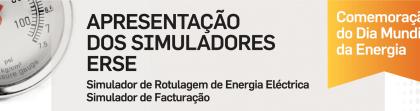 Simuladores cálculo energia
