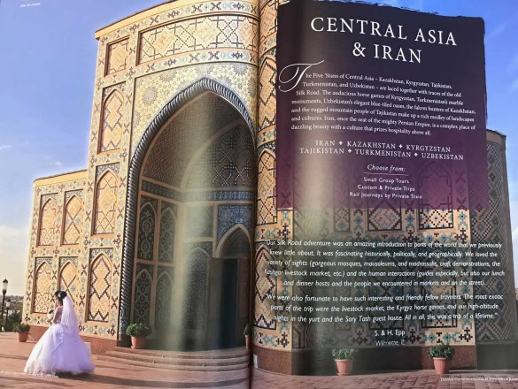 MIR catalog-Central Asia section