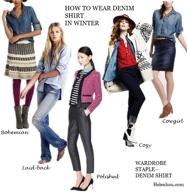 HOW TO WEAR DENIM SHIRT IN WINTER, chambray shirt, olivia palermo,   AnthropologieWashed Chambray Buttondown,  MadewellPerfect Chambray Ex-Boyfriend Shirt in Ferrous Wash,   @J.CrewSelvedge chambray shirt,  Club Monaco Celeste Denim Shirt ,  AnthropologiePindot Chambray Shirt,   helenhou, helen hou, the art of accessorizing, accessoriseart, celebrity style, street style, lookbook, model off-duty,red carpet looks,red carpet looks for less, fashion, style, outfits, fashion guru, style guru, fashion stylist, what to wear, fashion expert, blogger, style blog, fashion blog,look of the day, celebrity look,celebrity outfit,designer shoes, designer cloth,designer handbag,
