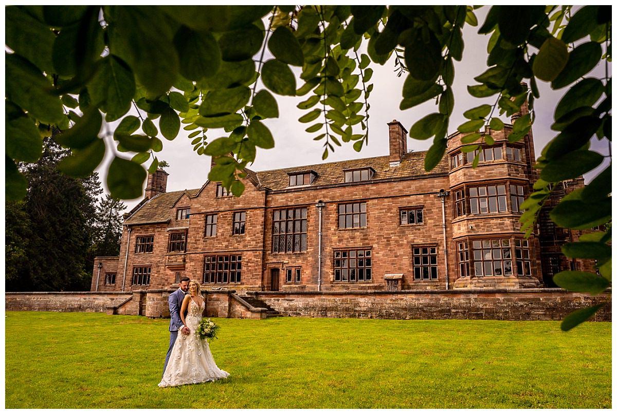 Standon Hall Wedding Venue Staffordshire