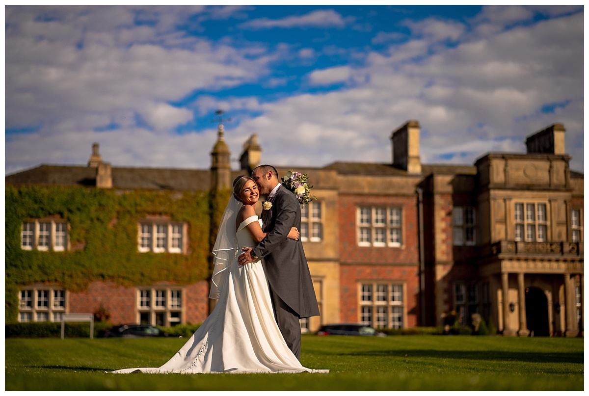 Cranage Estate Wedding Venue