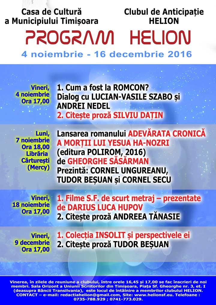 Programul de activități al Clubului HELION, noiembrie - decembrie 2016