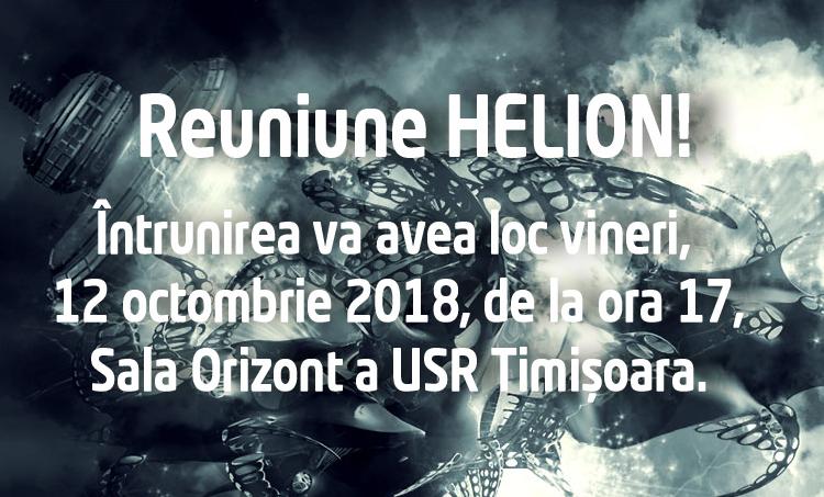 Sedinta Helion 12 octombrie 2018
