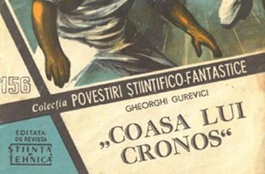 156-coasa-lui-cronos_thumb