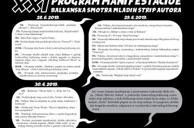 Festivalul Balcanic al tinerilor creatori de benzi desenate
