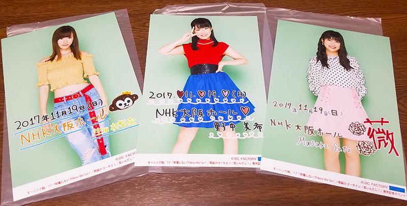 モーニング娘。 64thシングル シリアルイベント 日替わり生田 野中 佐藤