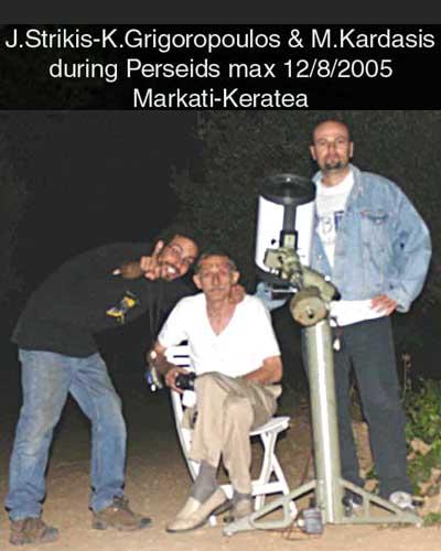 Ιάκωβος Στρίκης, Κώστας Γρηγορόπουλος, και Μάνος Καρδάσης στην εξόρμηση για παρατήρηση Περσειδών