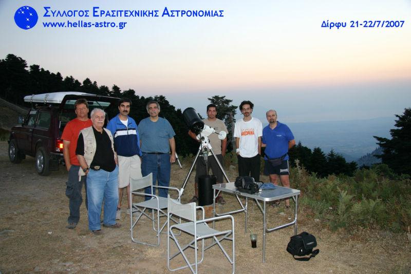 Μέλη ΣΕΑ στην 1η Πανελλήνια Συνάντηση Ερασιτεχνών Αστρονόμων, Δίρφυ 2007