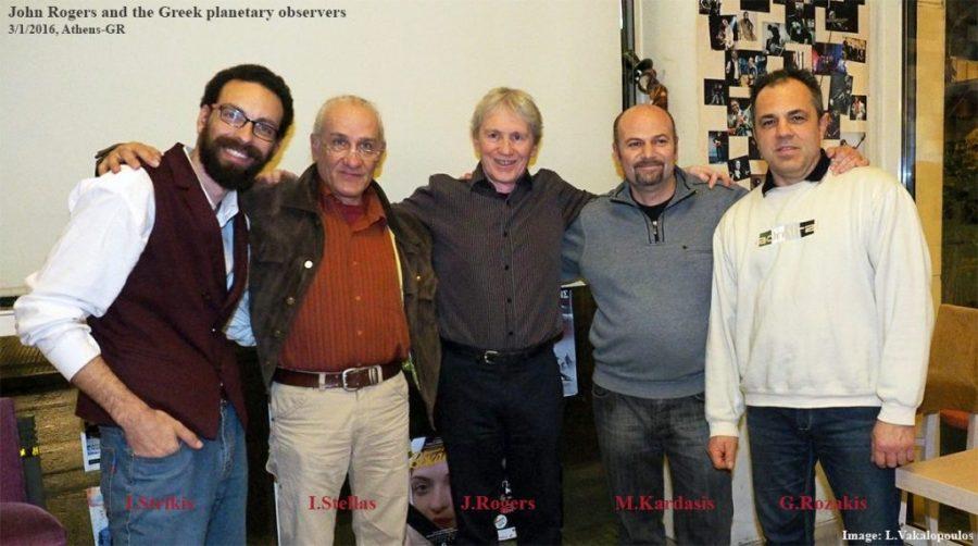 Αναμνηστική φωτογραφία με πλανητικούς παρατηρητές στην Ελλάδα. Από αριστερά: Στρίκης Ιακωβος, Στέλλας Ιάκωβος, John H. Rogers, Καρδάσης Μάνος, Γιάννης Ροζάκης.