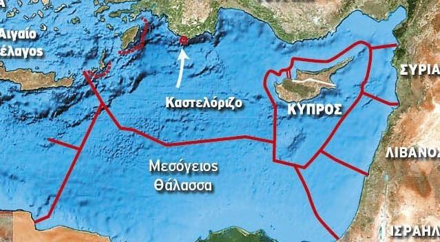 Πηγή: Bayram Οztürk1 and Sertac Hami Başeren, The exclusive economic zone debates in the Eastern Mediterranean Sea and Fisheries, Journal of Black Sea / Mediterranean Environment , Vol.14 : 77-83 (2008)