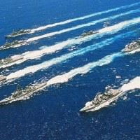 Τύμπανα πολέμου στη Μέση Ανατολή: Και η Ιαπωνία στέλνει πολεμικό πλοίο και στρατιώτες