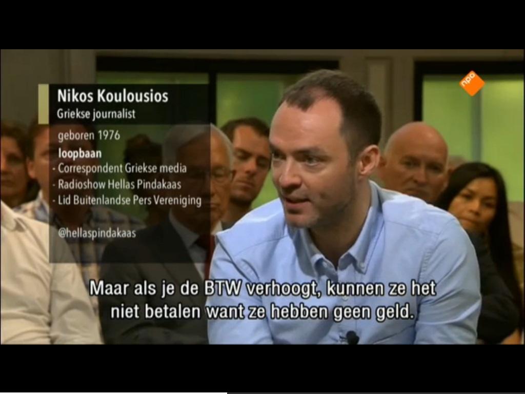 [:en]Hellas Pindakaas exclusive Greece correspondent on Buitenhof/ NPO1[:el]Το Hellas Pindakaas μονιμος σχολιαστης για την Ελλαδα στο Buitenhof/NPO1[:]