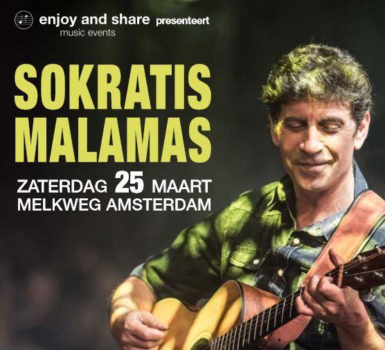 [:en]Sokratis Malamas Live at Melkweg Saturday March 25 [:el]Ο Σωκράτης Μάλαμας στο Melkweg - Σάββατο 25 Μαρτίου[:]