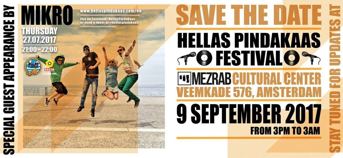 [:en]Hellas Pindakaas Festival Updates - Tonight @ 21'00 via Hellaspindakaas.com / LISTEN NOW[:el]Τα νεότερα από το Hellas Pindakaas Festival - Απόψε στις 21:00 με ΚΛΙΚ στο Hellaspindakaas.com / LISTEN NOW[:]