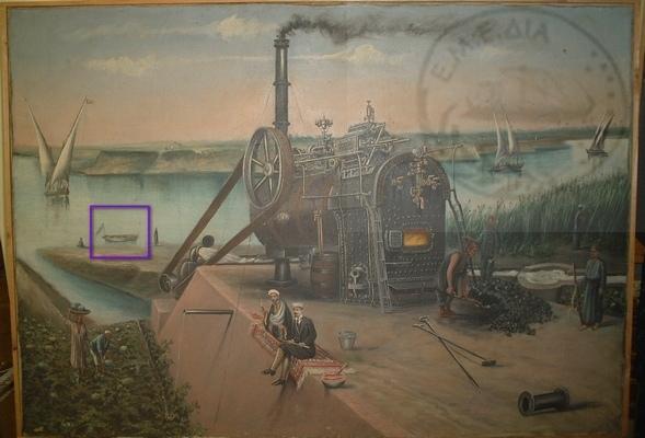 Πίνακας Ζωγραφικής : Νείλος, αντλητικό συγκρότημα, 19ος αι. Ευγενική παραχώρηση από το Μάνο Χαριτάτο, Πρόεδρο του Ε.Λ.Ι.Α-Μ.Ι.Ε.Τ