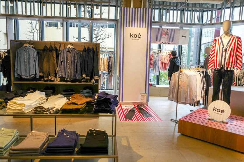 Koe_butikk