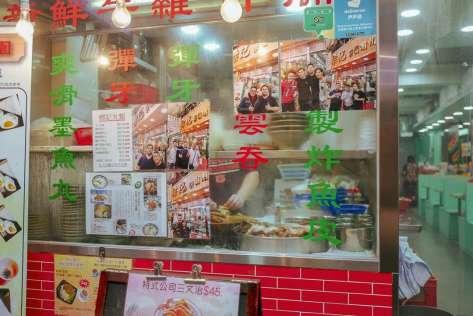 Helleskitchen_Hong_kong_hongkong_L1650276