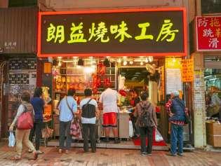 Helleskitchen_Hong_kong_hongkong_L1650291