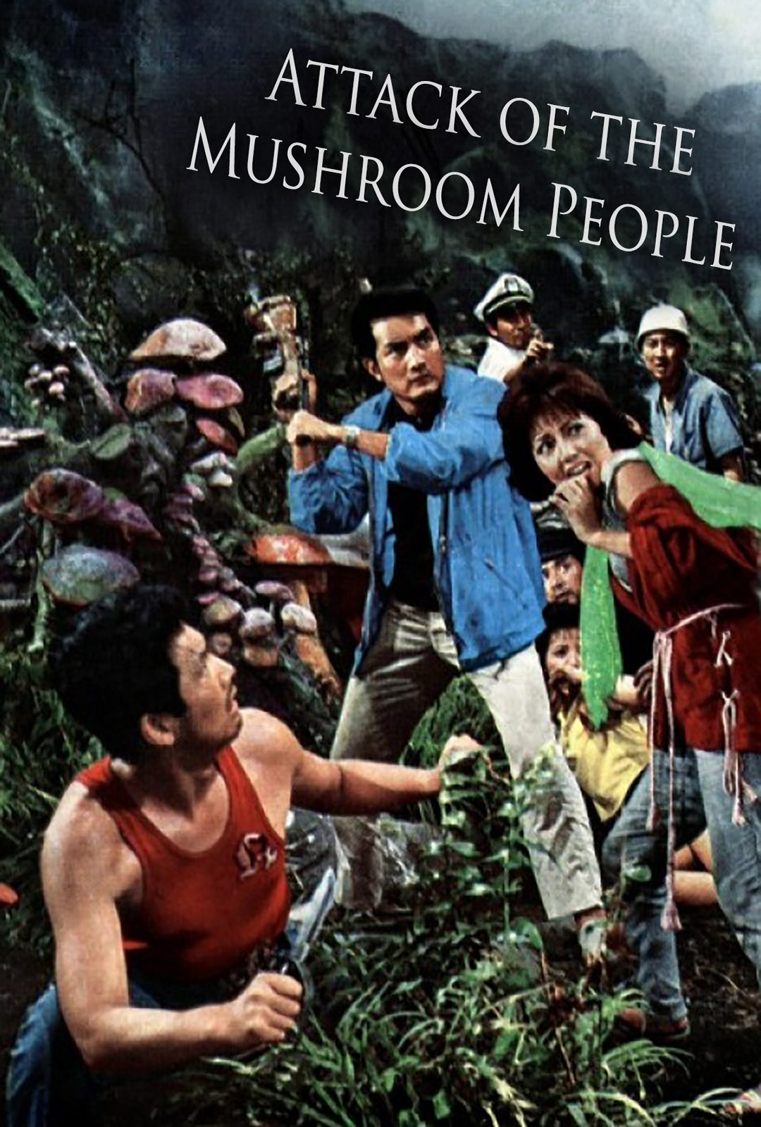 'Attack of the Mushroom People' Now Available on Amazon Prime