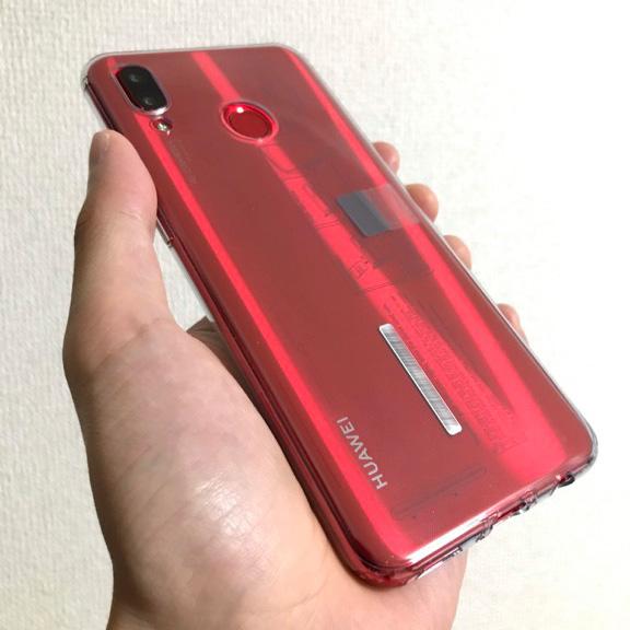 HUAWEI nova3 限定カラー:レッド