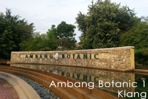 ambang botanic2