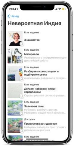 приложение чатиум