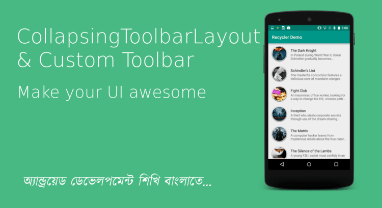 collapsingtoolbar custom toolbar android tutorial