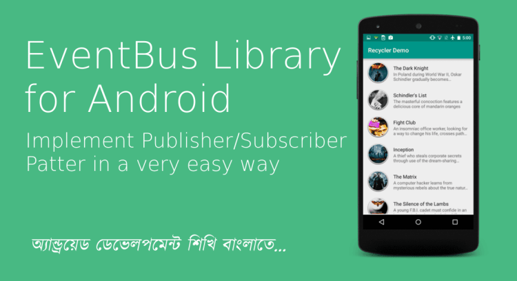 Eventbus library Android tutorial for publisher/subscriber pattern