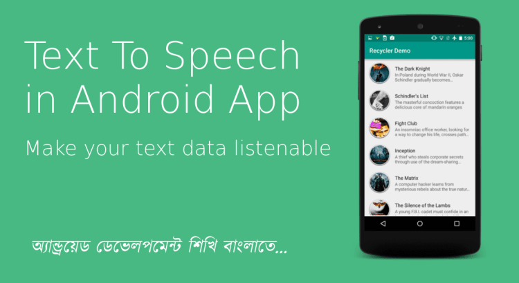 text to speech android tutorial