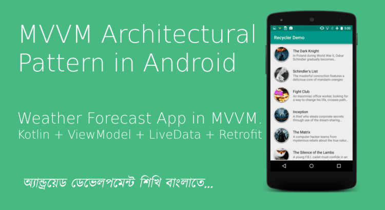 Android MVVM architecture Bengali tutorial