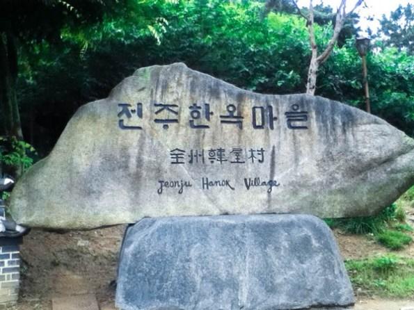 Jeonju hanok village 4