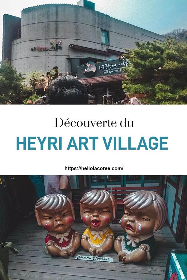 Heyri Art Village découverte et informations pratiques
