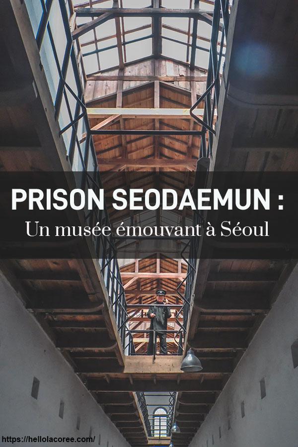 prison Seodaemun musée séoul