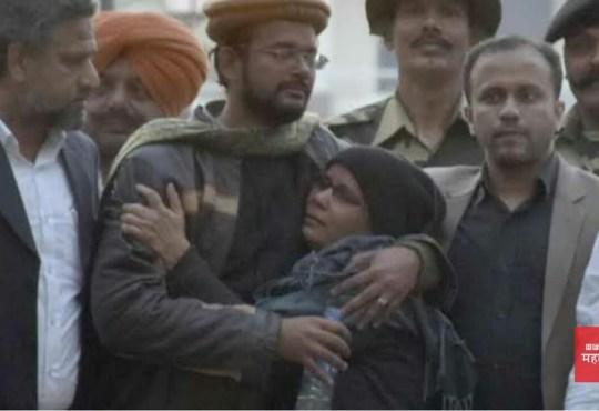 Hamid Ansari Love story