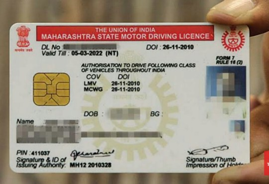 How to apply for driving licence
