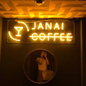 JANAICOFFEE