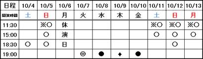 ssuche-thumb-410x121-534