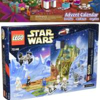 Lego 2016 Advent Calendars Available Now! Star Wars, Friends, City Town!