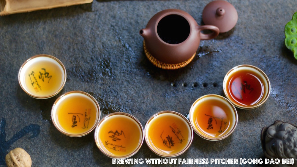 tea brewing without fairness cup, different taste and colour