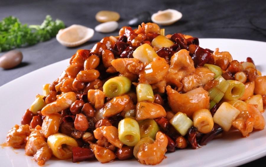 Kung Pao Chicken Gong Bao Ji Ding 宫保鸡丁