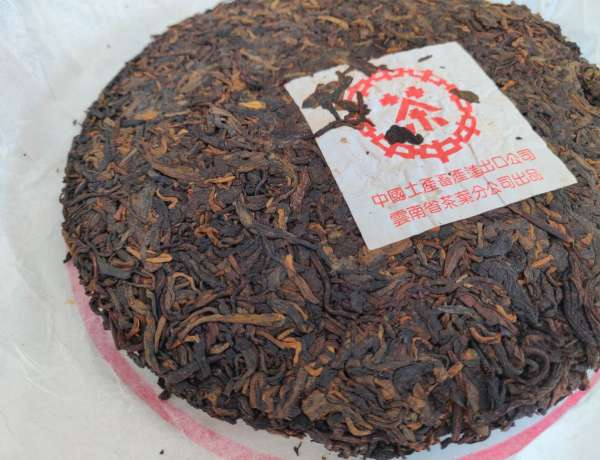 zhongcha ripe puerh tea cake review tasting
