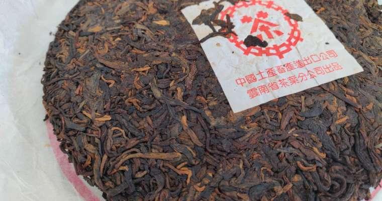 1999 CNNP Ripe Pu Erh Tea Cake Review!