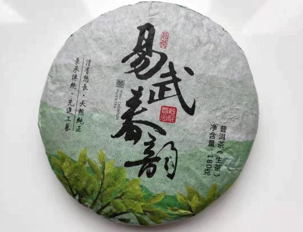 yiwu raw pu erh tea cake chunyun