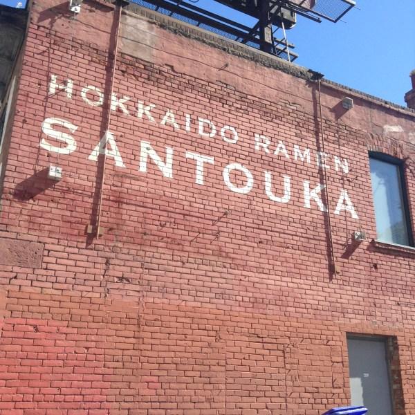 Hokkaido Santouka Ramen - Mural - HELLOTERI