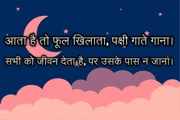 logical question in hindi with answer