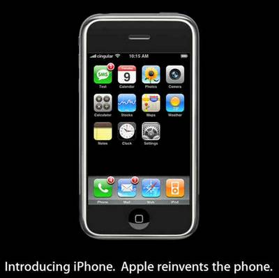 iphone off 1