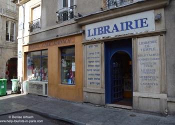 Jüdische Geschäfte Marais