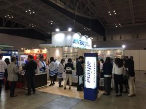 日本生命保険による健康増進サービスの提供